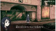 Ushiro psp 03