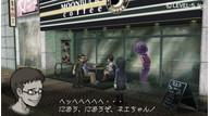 Ushiro psp 04