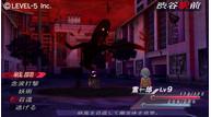 Ushiro psp 06
