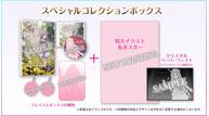 Atelier lulua specialle jp