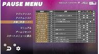 Sega-Age_Phantasy-Star_20181029_01.jpg