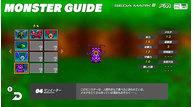 Sega-Age_Phantasy-Star_20181029_07.jpg