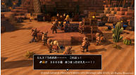 Dragon quest builders 2 20181101 04