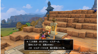 Dragon quest builders 2 20181101 06
