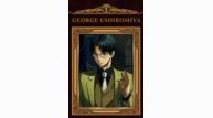 Umineko character art 1112018 2