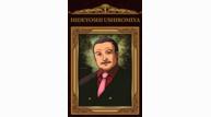 Umineko character art 1112018 8