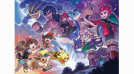 Pokemon-Lets-Go_Key-Art- Pokemon-League.png