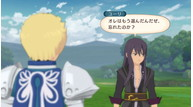 Tales of vesperia definitive edition 20181108 07