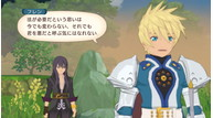 Tales of vesperia definitive edition 20181108 13