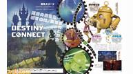 Destinyconnect famitsu181115