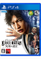 Judge eyes boxjp