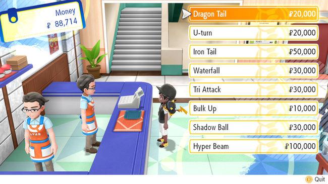 pokemon_lets_go_tm_locations_tm_list.jpg