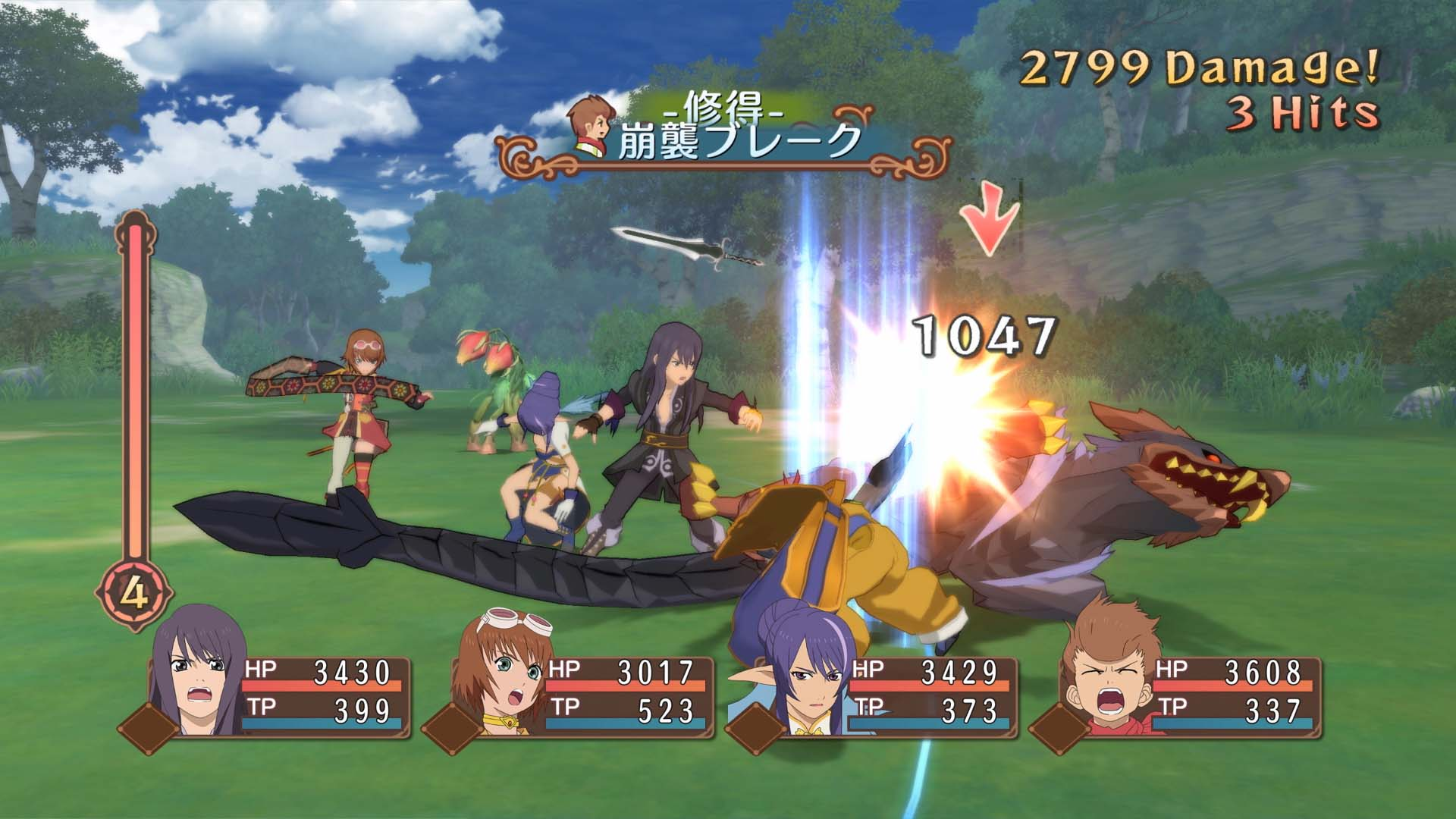 Tales of Vesperia Guide: how to switch characters in battle