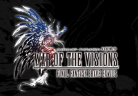 War of the visions logo