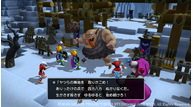 Dragon quest builders 2 20181205 05