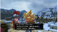 Dragon quest builders 2 20181205 10