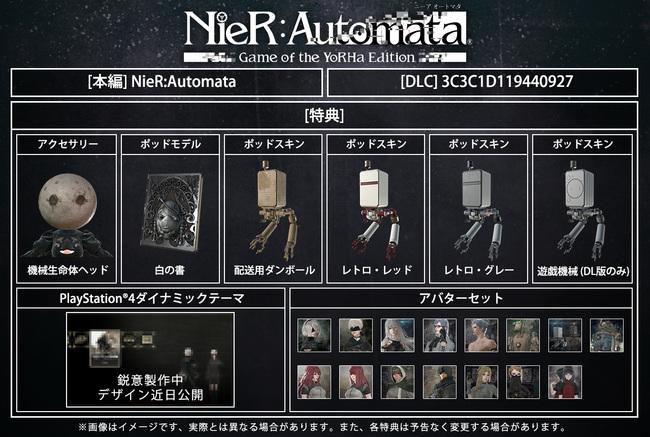 Nier-Automata_GOTY-bonus-2.png
