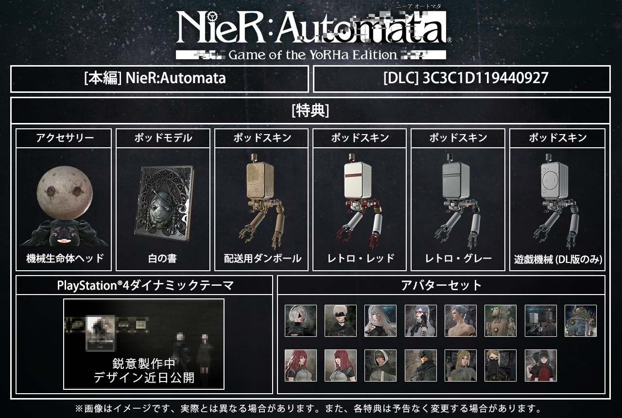 nier automata weapon combos
