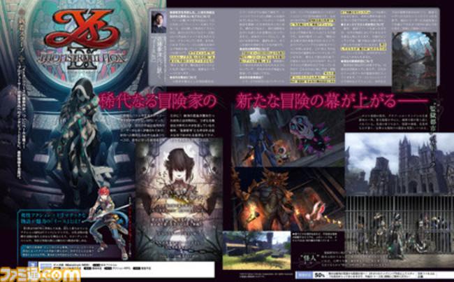 YsIX-Famitsu181227.jpg