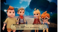 Destiny connect 20190104 03