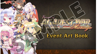 Record of agarest war mariage event sample 01