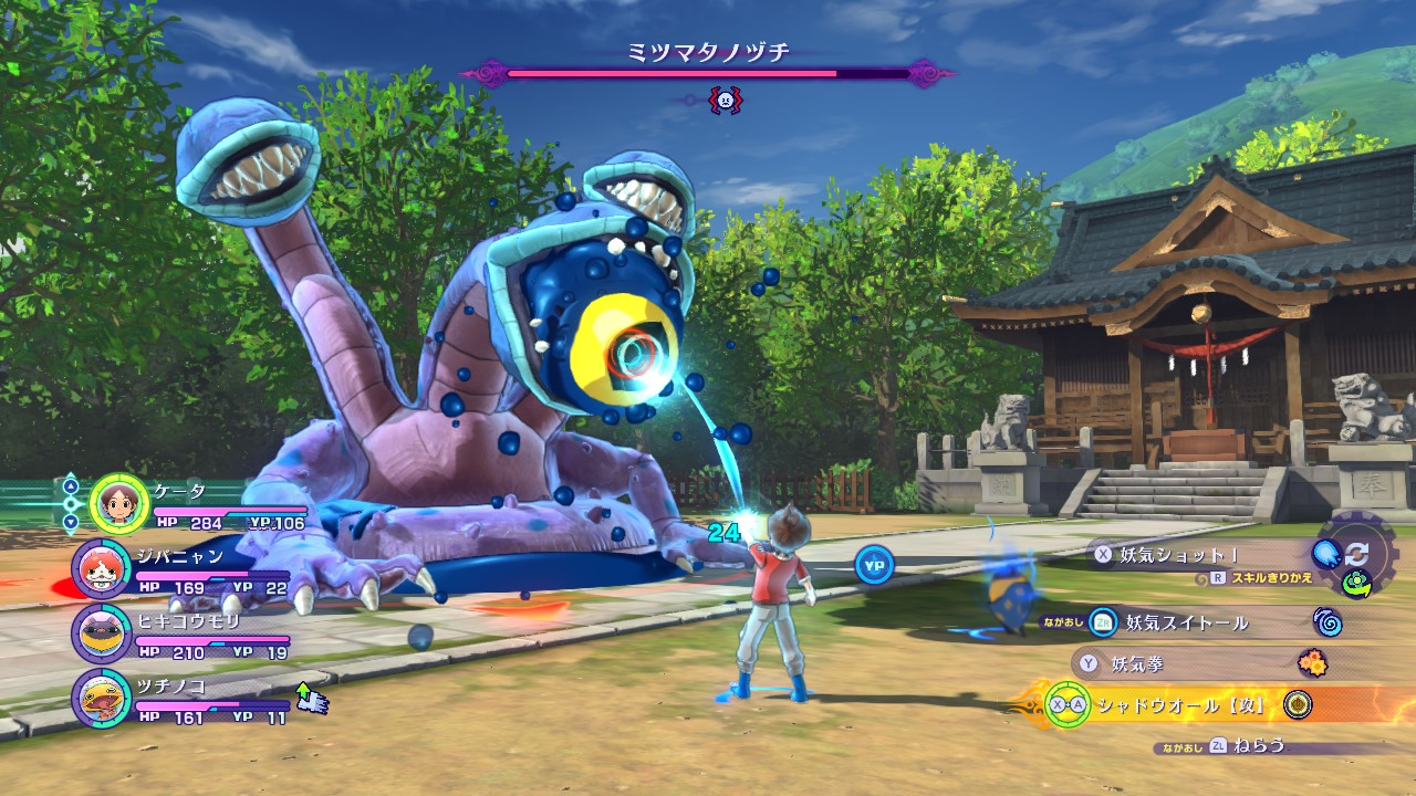 Yo Kai Watch 4 Rpg Site