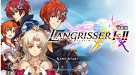 Langrisser demo 01