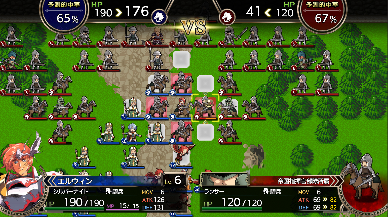 Langrisser I Ii Demo For Playstation 4 And Nintendo Switch Will Be Available February 7 In Japan Rpg Site