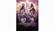 Final fantasy xiv shadowbringers package art