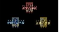 Fire-Emblem-Three-Houses_20190213_21.jpg