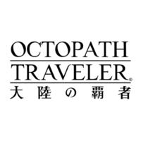 Octopath traveler mobile logo2