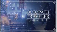 Octopath traveler mobile logo