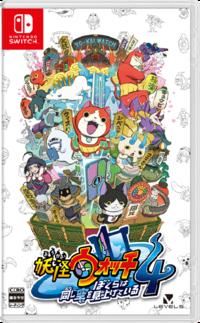 Yokaiwatch4 boxart jp
