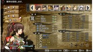 God wars the complete legend 03