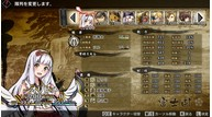 God wars the complete legend 04