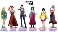 Shin sakura wars characters