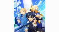 Sword art online alicization lycoris keyart