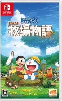 Doraemon sos boxart jp