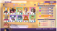 Yo kai watch 4 20190415 02