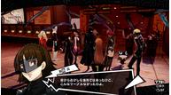 Persona 5 royal 20190424 01