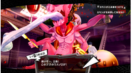 Persona 5 royal 20190424 02