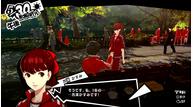 Persona 5 royal 20190424 03