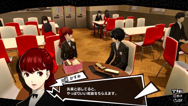 Persona-5-Royal_20190424_09.jpg