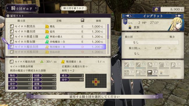 Fire Emblem: Three Houses reveals even more characters and