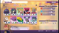 Yo kai watch 4 20190524 08