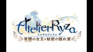 Atelier ryza logojp