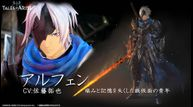 Tales of arise alphen