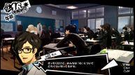 Persona 5 royal 20190627 02