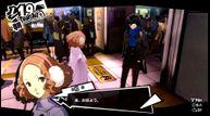 Persona 5 royal 20190627 03