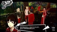 Persona 5 royal 20190627 04